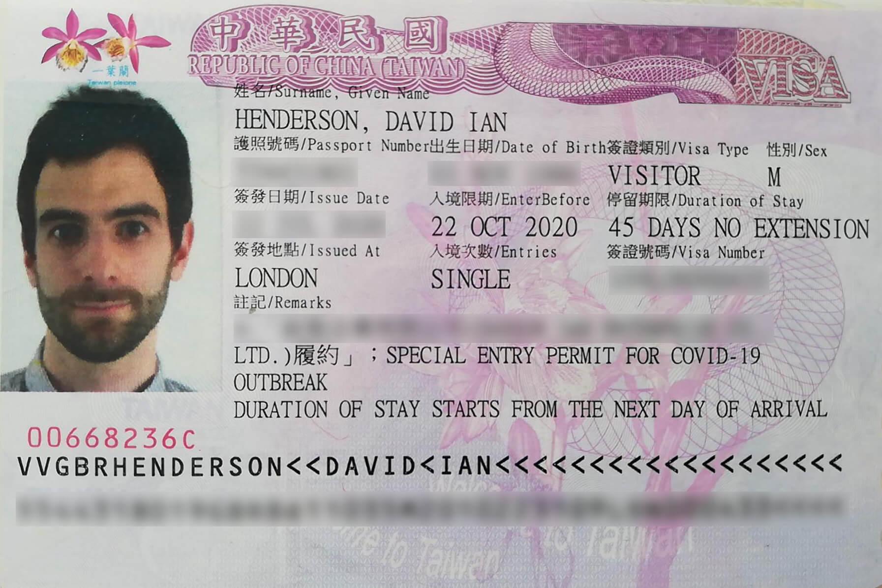 Dave's Taiwan visa